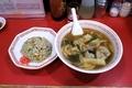 【中華料理 八福】八福ラーメンと小チャーハン