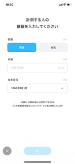 f:id:T_Hyo:20200714184515p:plain