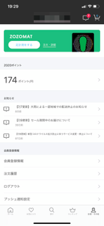 f:id:T_Hyo:20200721190719p:plain