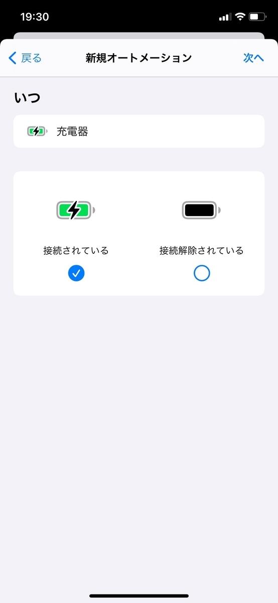 f:id:T_Hyo:20210330203724j:plain