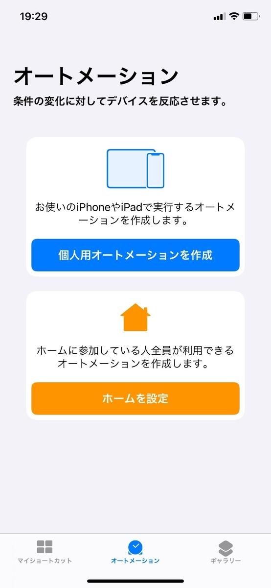 f:id:T_Hyo:20210330203734j:plain