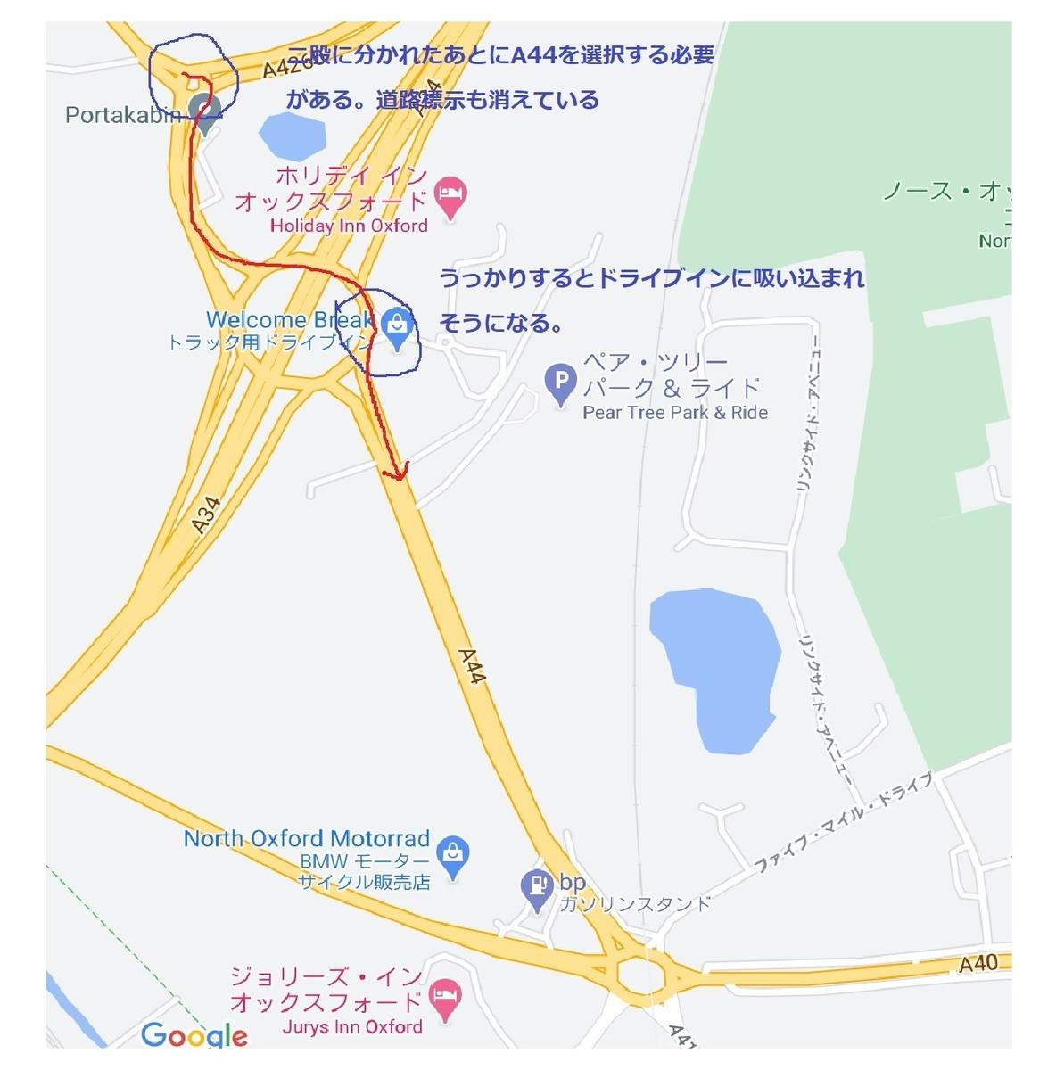 f:id:T_Nishimura:20201021175350j:plain