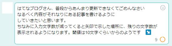 f:id:T_Shino:20171110005740p:plain
