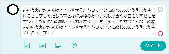 f:id:T_Shino:20171110010026p:plain