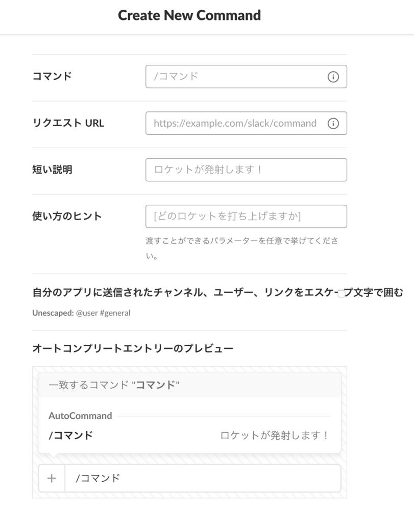 f:id:T_Sumisaki:20171214224805p:plain