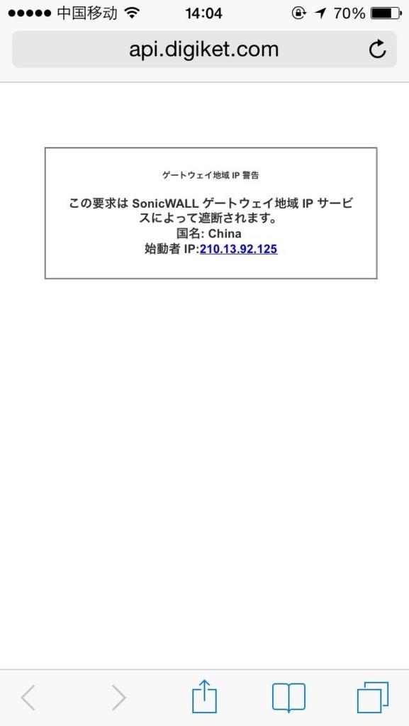 f:id:T_TAPER:20140806150445j:plain