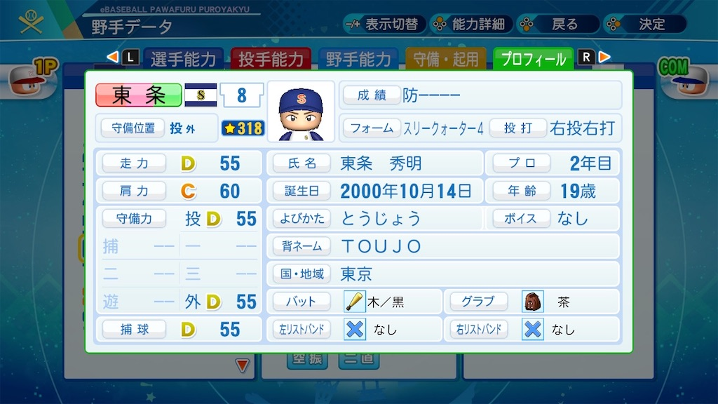 f:id:T_T_satou:20200915084317j:image