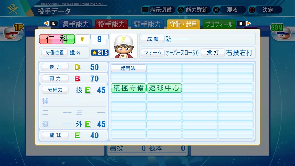 f:id:T_T_satou:20210304120654j:image