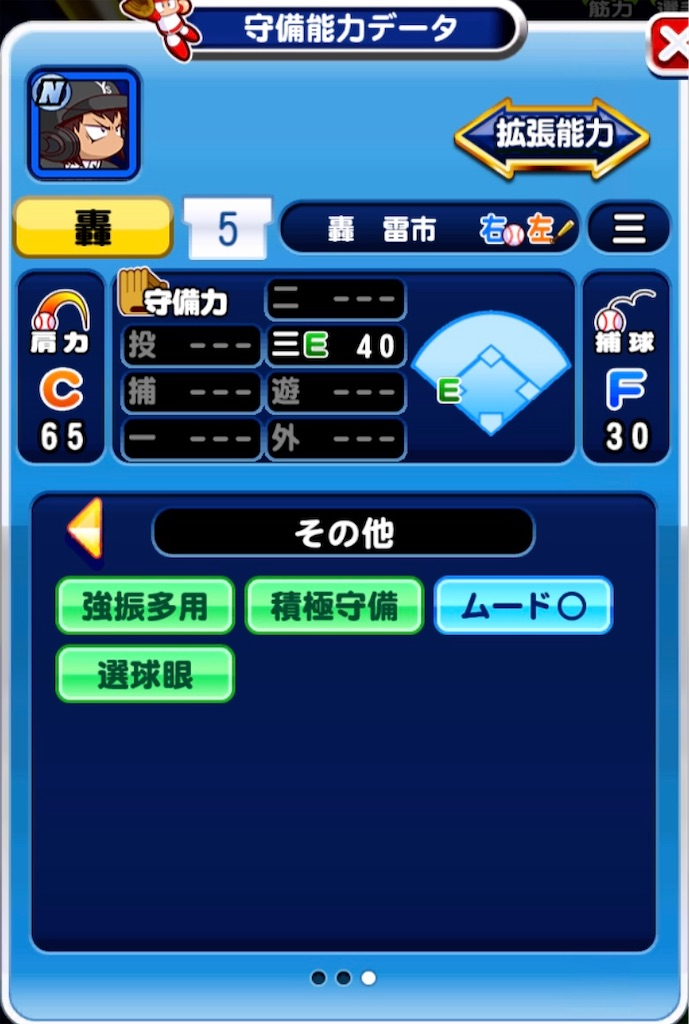 f:id:T_T_satou:20210321005032j:image