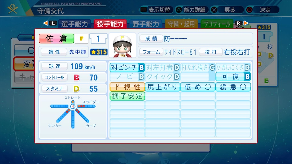 f:id:T_T_satou:20210413085537j:image