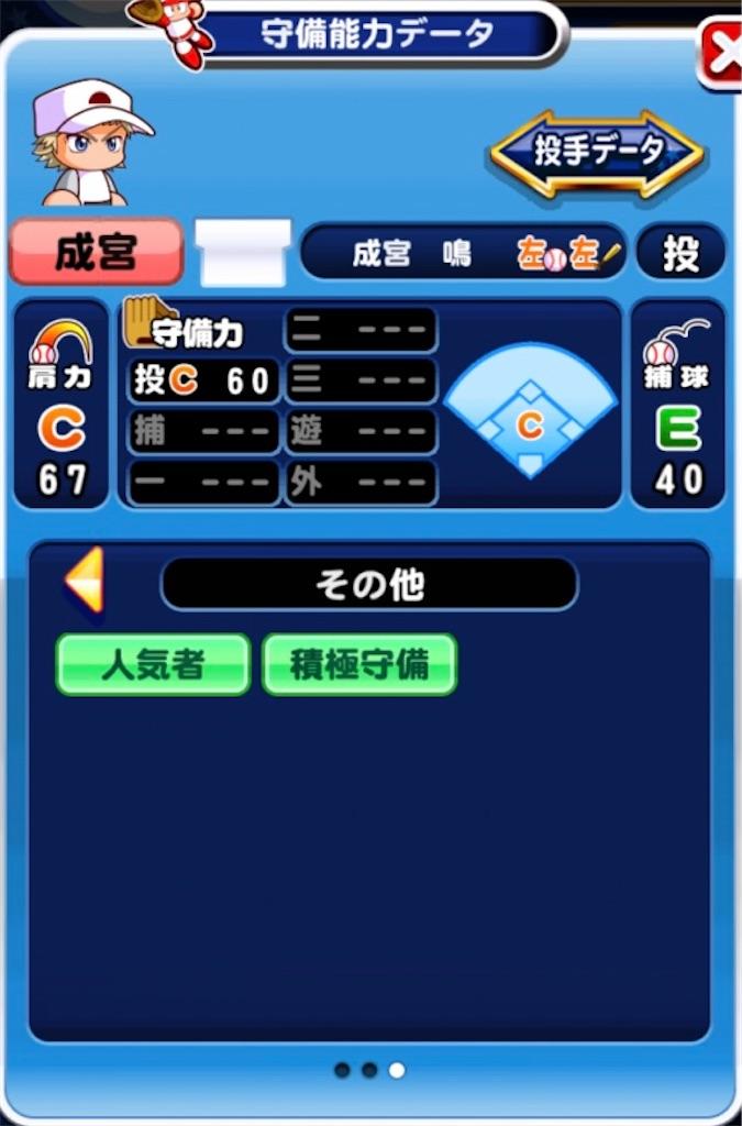 f:id:T_T_satou:20210813030251j:image