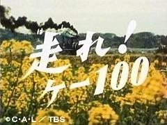 f:id:T_YAMADA:20200409201426j:plain