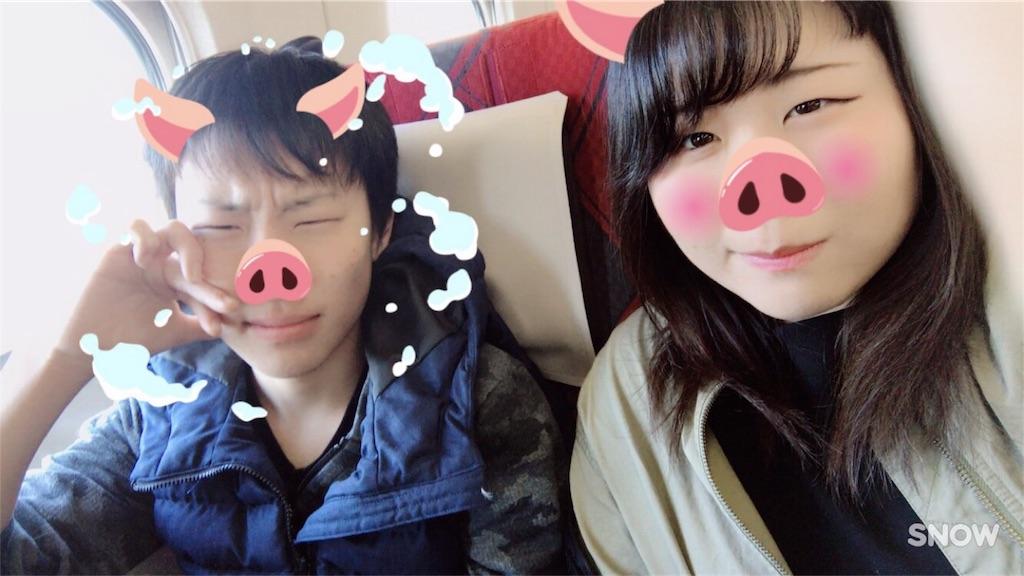 f:id:T_chan:20170324110056j:image