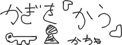 http://f.hatena.ne.jp/images/fotolife/T/T_dayo/20071227/20071227012114.png