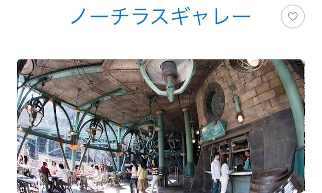 f:id:T_san:20181017224728j:image