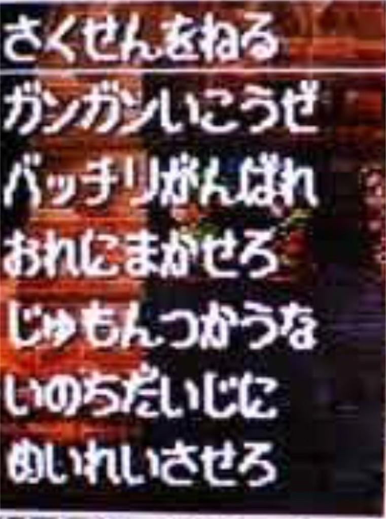 f:id:T_san:20181019144253j:image