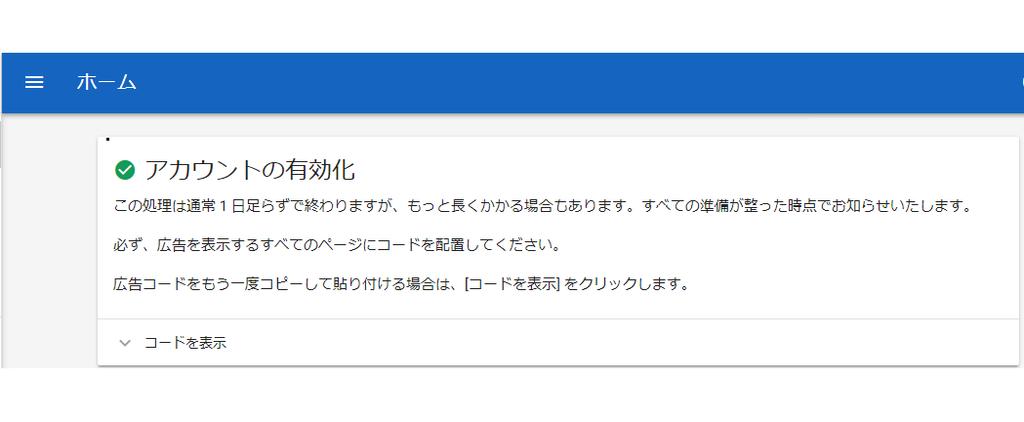 f:id:T_san:20181021223205p:plain