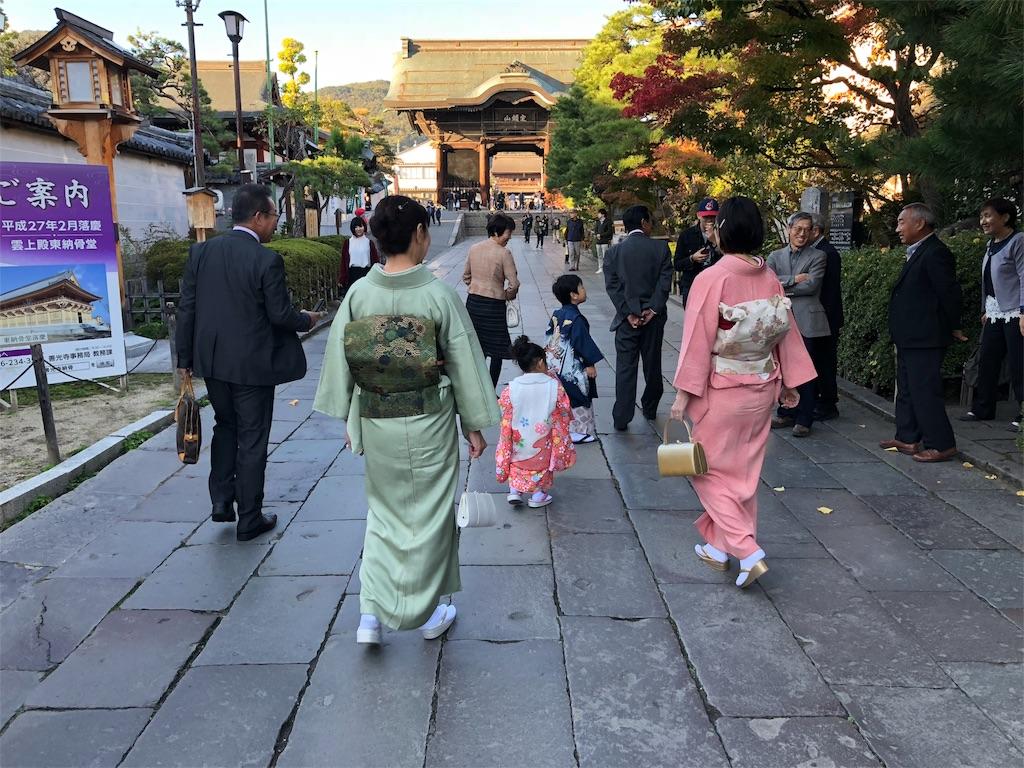 f:id:T_san:20181028165244j:image