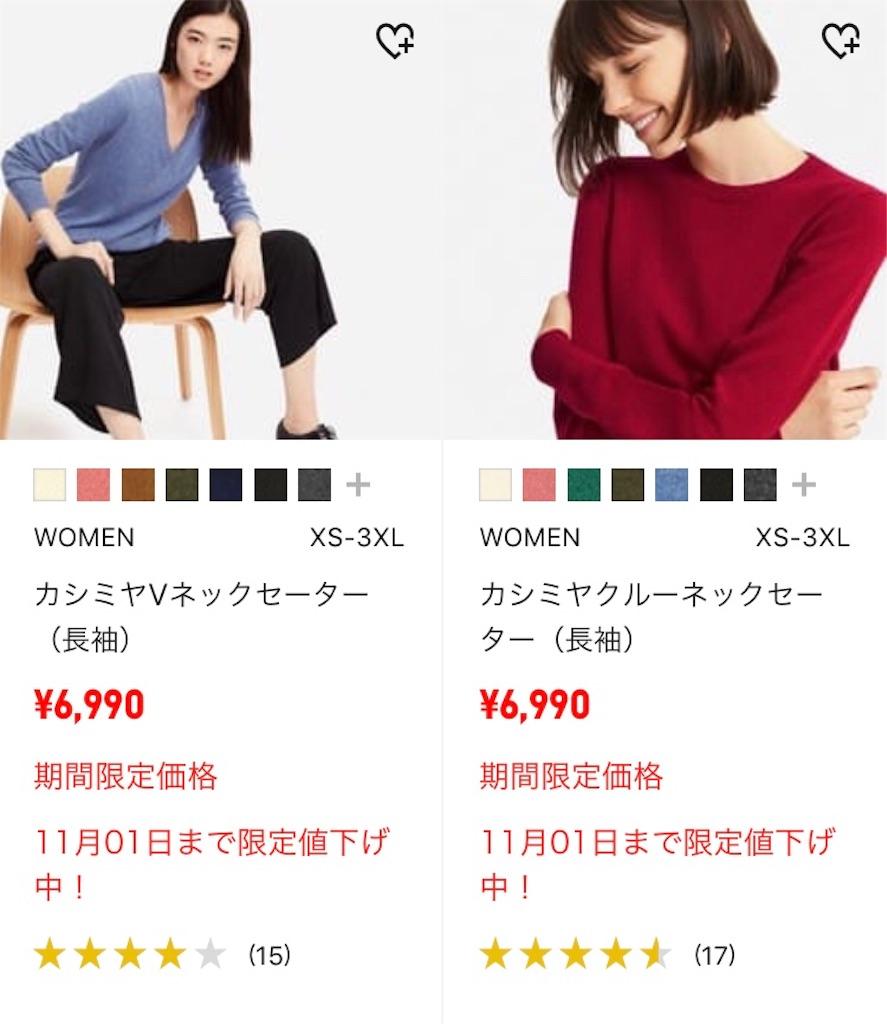 f:id:T_san:20181101120208j:image