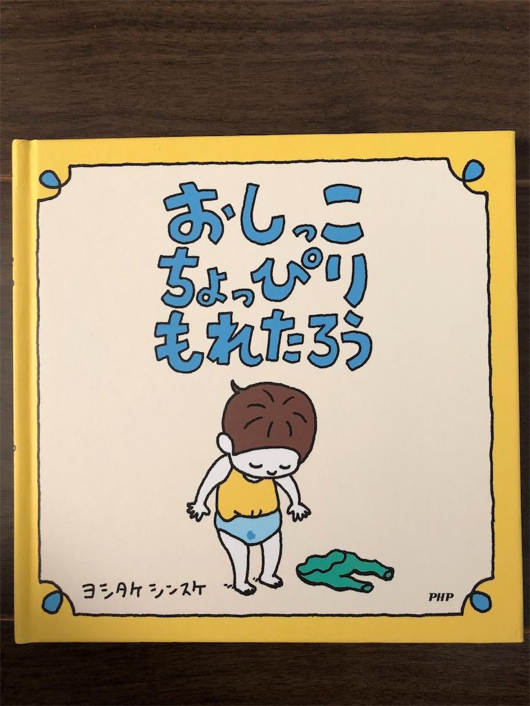 f:id:T_san:20181101151733j:image