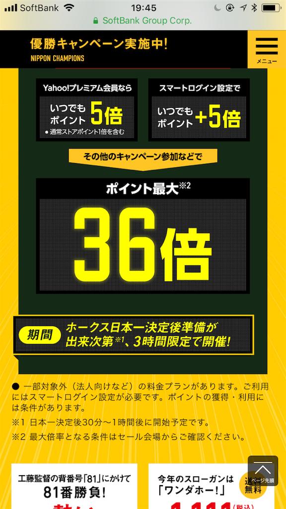 f:id:T_san:20181103200935p:image