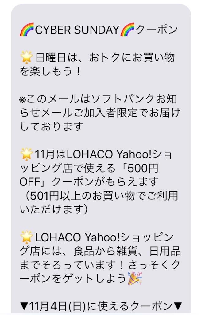 f:id:T_san:20181104071457j:image