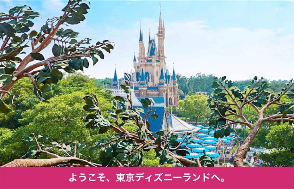 f:id:T_san:20181105203148j:image