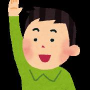 f:id:T_yuki:20170623134213p:plain