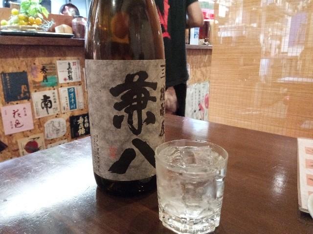 f:id:T_yuki:20170713113447j:image