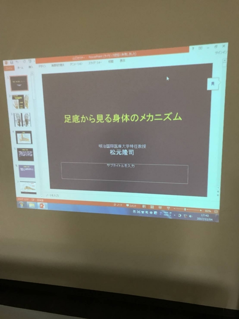 f:id:T_yuki:20171108162309j:plain