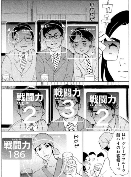f:id:Ta-nishi:20170203162935p:plain