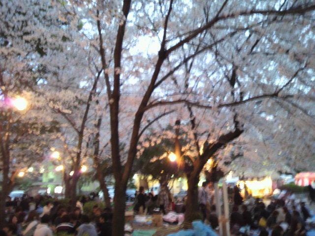 名古屋 (Nagoya) is peaceful.