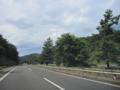Hokuriku Exp. way