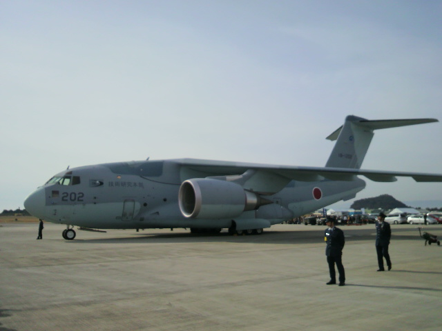 Air SD Force Gifu base 航空祭 festival is over now.