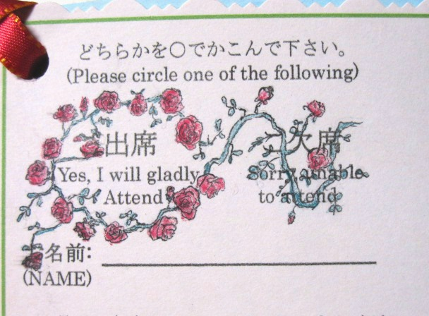 Reply to Invitation of Wedding Party 03