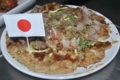 [Shanghai]これがお好み焼きだ This's the Okonomiyaki!