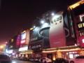 [China][2015]Korean Chinese Night Town