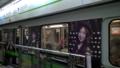 [2015][Shanghai]SHN48 wrapping metro 4