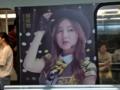 [2015][Shanghai]SHN48 wrapping metro 3