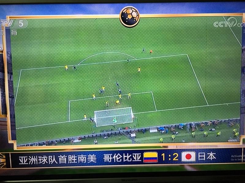アジアのチームが南米に初勝利 コロンビア1:2日本