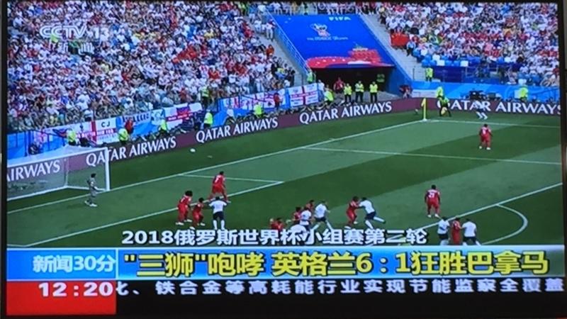 日本はコロンビアに追いつく