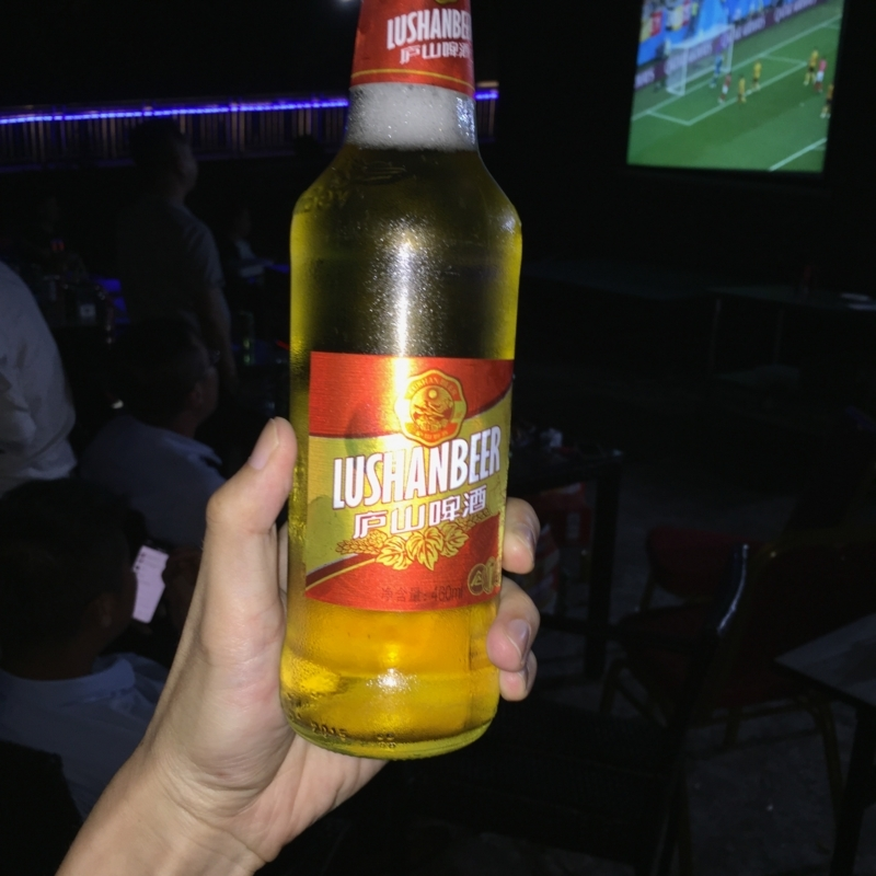 World Cup with Lushan beer