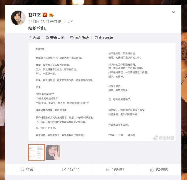 [China][2018][screenshot]