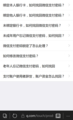[2018][China]vs WeChat Pay 2 / 微信ペイとの格闘2