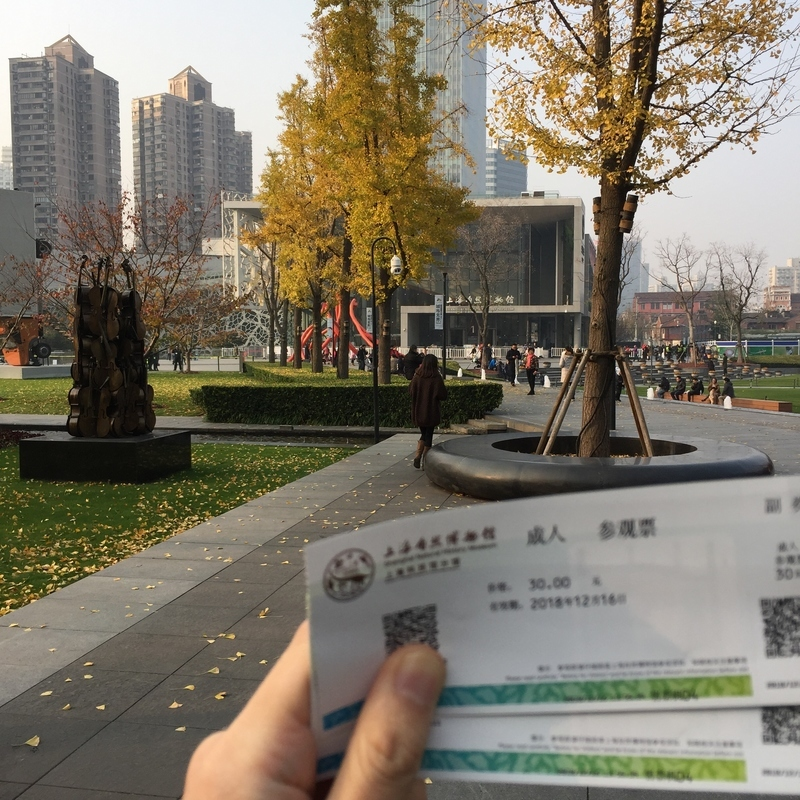30元はお得だ上海自然博物館