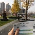 [2018][China]30元はお得だ上海自然博物館