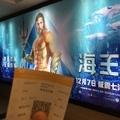 [China][2018]反日映画アクアマン