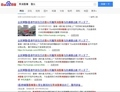 [China][2020]21 Apr. 2020 search result of 葵涌警署 警长 by Baidu
