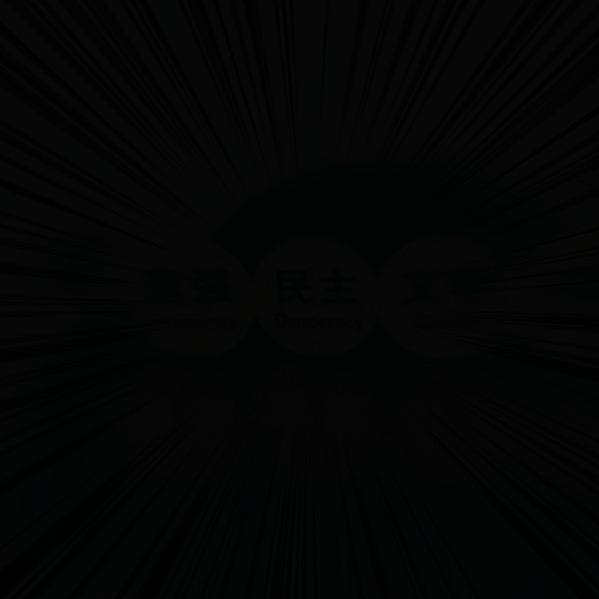 f:id:Ta_Howait:20210604003629j:plain