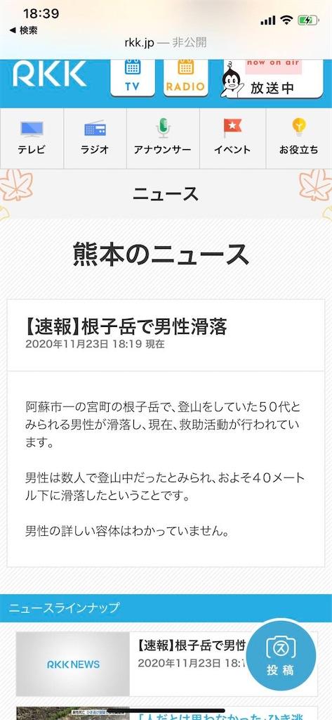 f:id:Taaka910:20201126121008j:image